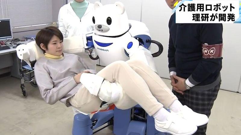 """Robotique: l'ours """"Robear"""" déplace les patients invalides"""
